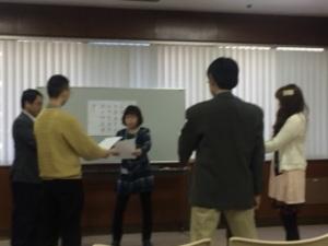 ヒューマン話し方教室  ボイストレーニング