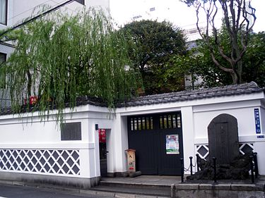 375px-Honjomatsuzakacho_park_entrance_ryogoku_sumida_2009