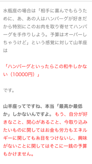IMG_7828